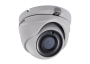 HIKVISION DS-2CE56H0T-ITMF  5MP HD-TVI
