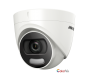 HIKVISION DS-2CE72DFT-F 2Mp HD-TVI ColorVu